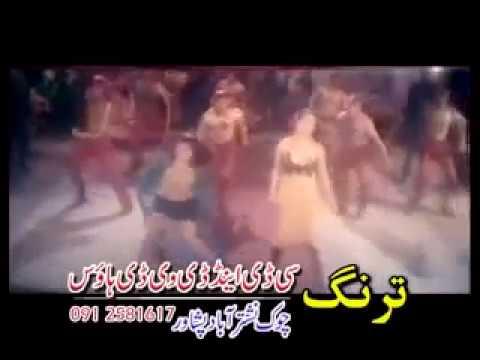 Jahangir Khan, Sahar Khan, Hina Khan - Pashto film PRINCE song Qarar Zama Pa Stargo Ki
