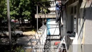 Балкон с выносом по полу в СПб(Лучшие цены и качество работ по выносу балкона в Санкт-Петербурге от компании
