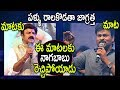 Bala Krishna Counter To Naga Babu | Bala Krishna Vs Nagababu | Zup Tv