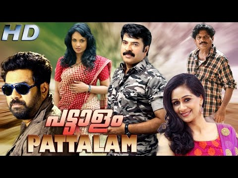 pattalam malayalam full movie mammootty biju menon movie exclusive movie malayalam latest movie 2016 kasaba malayalam full movie mammootty action movie pulimurugan full movie malayalam short film dulquer salman latest movie mohanlal action movie karnan movie trailer 2016 old malayalam hit movie malayalam family entertainment movie new release malayalam movie 2016 dileep comedy movie oozham malayalam full movie family entertainment movie speed mammootty online movies pattalam (malayalam : പട്ടാളം) is a 2003 malayalam film by lal jose starring mammootty and biju menon with jagathy sreekumar, oduvil unnikrishnan, innocent and jyothirmai in supporting roles. this film revolves around incidents in a small village aft