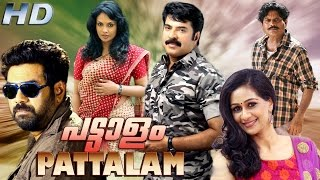 Pattalam malayalam full movie | പട്ടാളം | mammootty Biju Menon movie | exclusive movie |1080