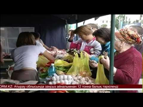 Алматыда кеңейтілген ауыл шаруашылығы жәрмеңкесі өтеді (11.05.16)