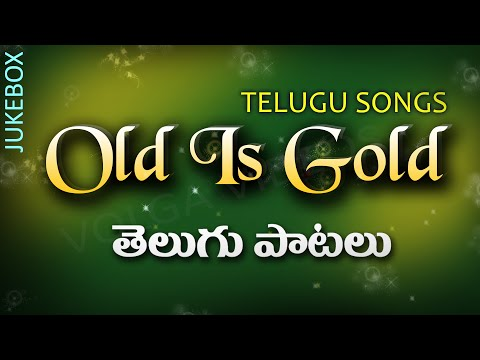 Old Is Gold - Telugu Old Songs Collection - Video Songs Jukebox