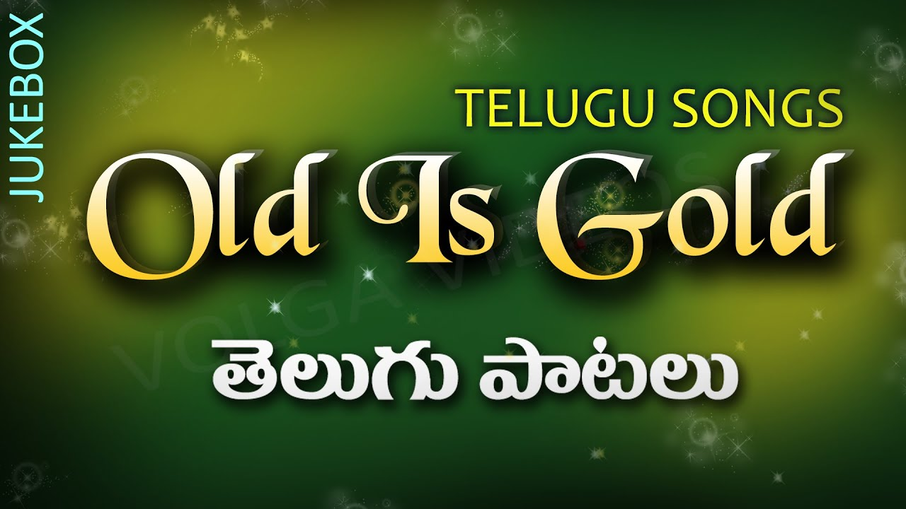 telugu old is gold video songs free download