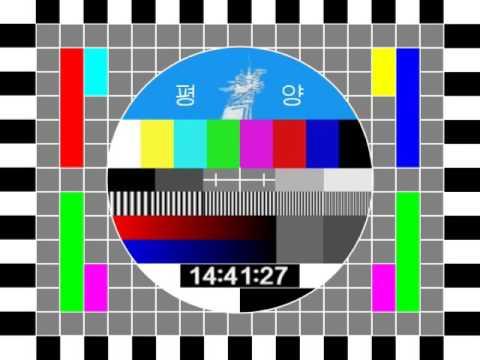 Korean Central Television Testcard Music (1)
