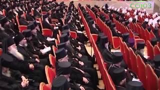 Новые святые Русской Православной Церкви(На прошедшем заседании Архиерейского Собора Русской Православной Церкви были причислены к лику святых:..., 2016-02-04T18:28:18.000Z)