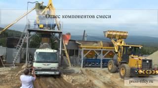 Бетонный завод Рифей, РБУ-25м3/ч из Златоуста(Реальная работа бетонного завода
