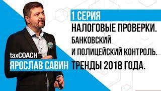 видео Малый бизнес: инструкции, руководства и бизнес планы по открытию своего дела в России в 2018 году. «Бизнес-Прост»