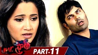Mr. Fraud Full Movie Part 11 Latest Telugu Movies Ganesh Venkatraman, Kalpana Pandit #MrFraud