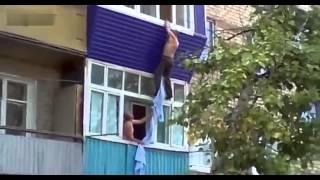 Упал с балкона (смешное падение)