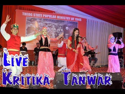 Live Stage Show    Kritika Tanwar    Theog utsav 2018    raj art studio