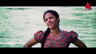 Eka Diga Kathawak Sirasa TV 05th August  2018 Ep 16 HD Thumbnail
