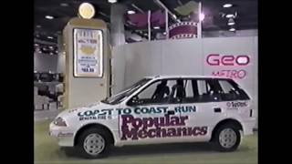 OJ リポート「水面下では手を組む業界/日米 自動車摩擦」米イリノイ州シカゴ 1992年 (平成4)