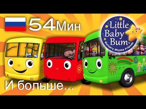 Мультфильм про автобуса