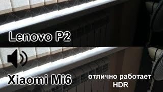 Почему я  Lenovo P2 променял на Xiaomi M6 - но это не точно