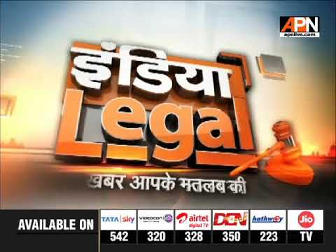 "India legal show on ""Duties of Judges & Lawyers towards common man""with Editor-in-chief Rajshri Rai"