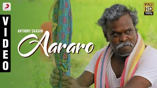 Aararo Music Video | Anthony Daasan | Tamil Pop Songs 2020 | Tamil Folk Songs | Tamil Gana Songs