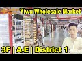 Yiwu Small Commodity Market | 3F | A-E | District 1 | Yiwu Trade City