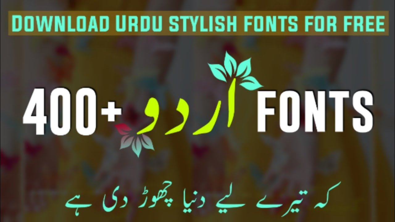 First of all open file manager >> 400 Stylish Urdu New Fonts Pack 2021 How To Install Urdu Fonts And Add To Pixellab And Picsart Youtube