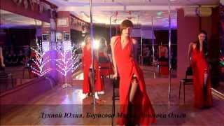 Cherry dance Pole studio   Ростов на Дону стрип-пластика (на стуле)