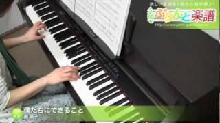 使用した楽譜はコチラ http://www.print-gakufu.com/score/detail/68908/ ぷりんと楽譜 http://www.print-gakufu.com.