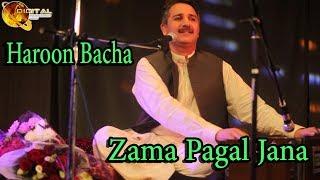 Zama Pagal Jana | Haroon Bacha | Sweden Special | Pashto