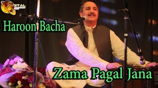 haroon bacha zama pagel jana
