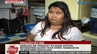 24 Oras: Sanggol na tinangay sa ospital sa Taguig, naibalik na sa kanyang magulang