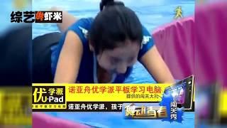 Game show japan Thử Thách Gái Xinh#1 Phê