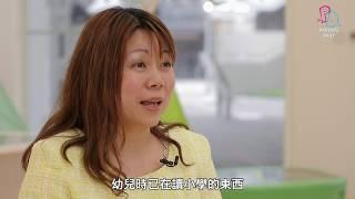 Publication Date: 2017-07-04   Video Title: 【校長有話兒】姜紅娟校長 專訪(Part 1)