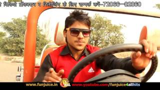 New Haryanvi Song College Girl कॉलेज गर्ल ॥ Aamir Khan ॥ Funjuice4all  2016