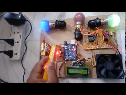 Building Automation System Using GRPS   IOT