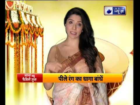 Astrology Tips for Marriage शादी-विवाह और कुंडली दोष के जानिए महाउपाय Jai Madaan Family Guru
