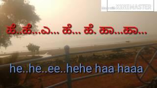 Aha nann joteyali preyasi niniruvaga| film karna | kannada kareoke with lyrics and English lyrics
