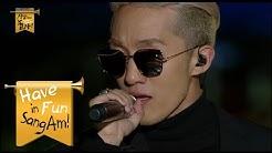 [Have Fun in Sangam] Zion.T - Yangwha bridge - Hot Like Fire, 자이언티 - 양화대교, DMC Festival 2015