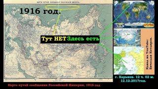 Эффект Манделы: Арктика исчезла со всех карт.  (Л.Д.О. 165 ч)