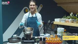 Йоана Master of Eggs: Как да направим перфектните яйца Бенедикт?  | Go Guide Online Festival