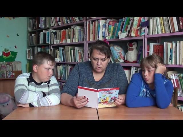 Изображение предпросмотра прочтения – ИринаПодкорытова читает произведение «Девочка с Земли» К.Булычёва