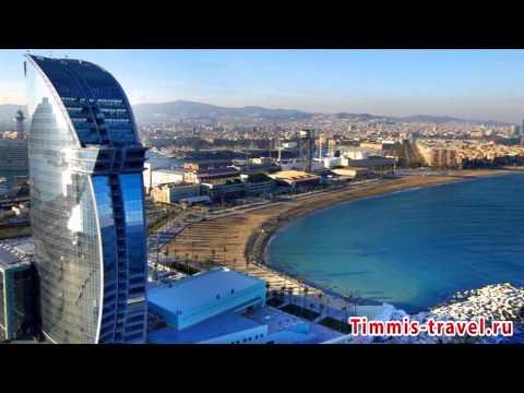 Бас Туристик обзорная экскурсия по Барселоне