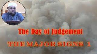 Dar Al Akhirah The Minor Resurrection The Smoke -Ad-Dajjal by Sheikh Mamdouh Mahmoud