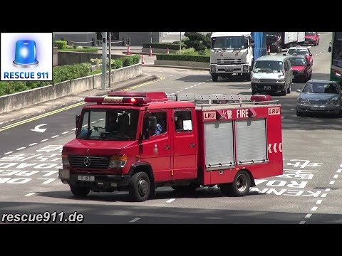 [Hong Kong] Light rescue unit HKFSD Central Fire Station