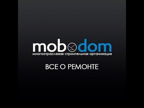 Мебель по индивидуальным размерам Mobodom