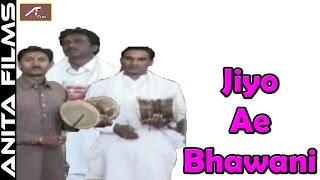 Pallu Mata ji Deru Bhajan Jiyo Ae Bhawani Raji Ram Pallu Rajasthani Bhakti Geet Shekhawati Song