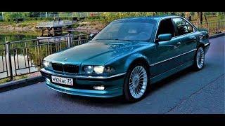 BMW E38 ЖЕКИЧА ДУБРОВСКОГО