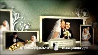 1я часть свадьбы Зины и Темы Козяр