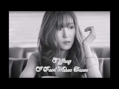 Tiffany (티파니) - I Just Wanna Dance (Male Version)