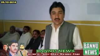 ؐMalik Adnan Khan rehnuma Pakistan Tehreek e Insaf Bannu