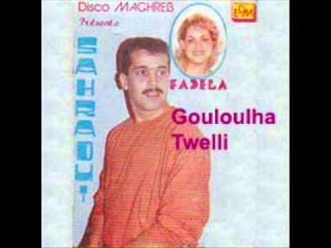 Cheb Sahraoui Et Cheba Fadela - Gouloulha Twelli