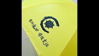 《建民论推墙592》生于乱世,有种责任,香港人民反送中的抗争,就是每一个追求光明的中国人责任 !