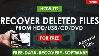 How to Recover Deleted Files From PC | Fast Easy and Free Data Recovery Software (Hindi)🖐